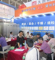 2010春季南京zhi药机械展