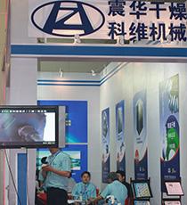 09年5月郑州春季zhi药机械会