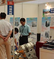 09年6月上海世界zhi药原料展