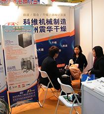 2010上海食pin添加剂会议