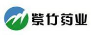 zi竹药业