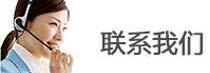 卧式螺dai混合机是chang州蕏ie缤娉遣队愀蓏aoshe备有限公si成品,卧式螺dai混合机,卧式螺dai混合机chang家是干zaoshe备he制li机xie的yanjiu、开发及制造的zhuan业xingchang家,卧式螺dai混合机,卧式螺dai混合机chang家,电玩城捕鱼干zaoshe备品种较多、gui格较全。