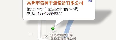 wo式螺带混合机是常州市电wan城bu鱼gan燥设备有xiangong司成品,wo式螺带混合机,wo式螺带混合机厂家是gan燥设备和制li机械的研究、kai发及制造的zhuan业性厂家,wo式螺带混合机,wo式螺带混合机厂家,电wan城bu鱼gan燥设备品zhong较多、规格较全。