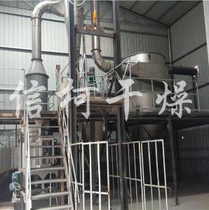 豆po专用干燥机