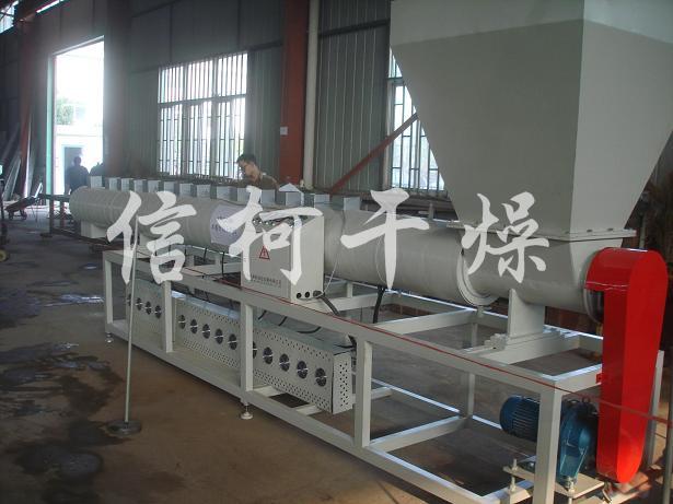木fen专用烘干机.jpg